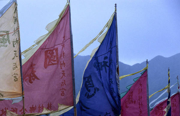 Chinese Culture Art Print featuring the photograph Prayer Flags To The Sea Goddess Blow In by Lonely Planet