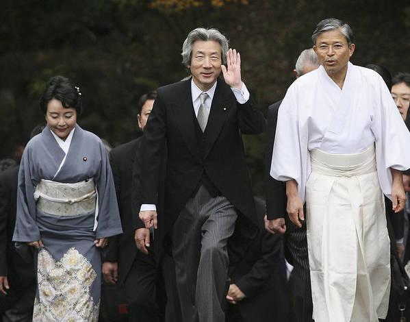 Japanese Prime Minister Art Print featuring the photograph Japanese Prime Minister Junichiro Koizumi Visits The Ise Shrine by Koichi Kamoshida