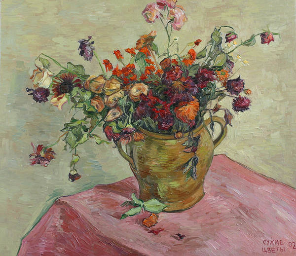 Still Life Art Print featuring the painting Bunch of roses by Vitali Komarov