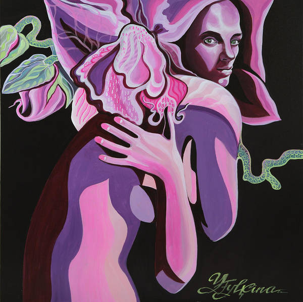 Fantasy Art Print featuring the painting Violet by Yelena Tylkina