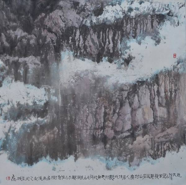 Landscape Art Print featuring the painting Three-family Village by Zi De Chen