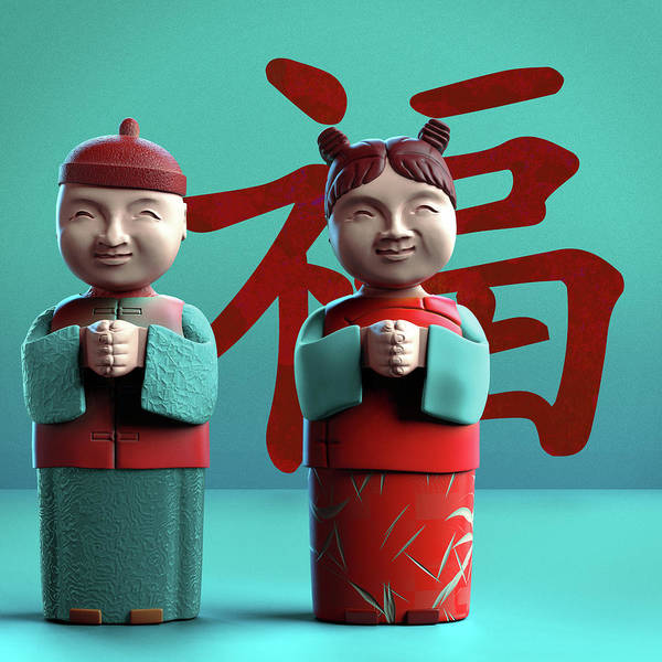China Art Print featuring the digital art Chinese Good Luck Statues by Heike Remy