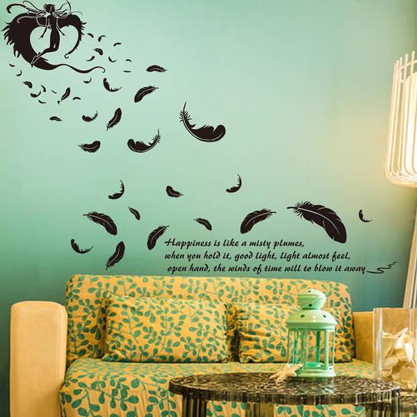 Art Print featuring the digital art Wall art by Wild