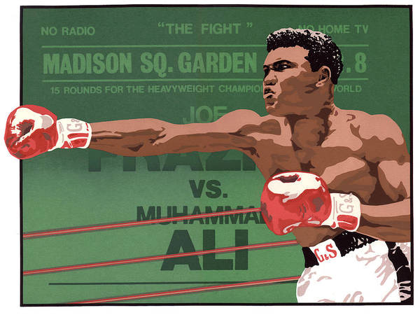 Mohammed Ali Silkscreen Print featuring the drawing The Champ by Anne Gifford