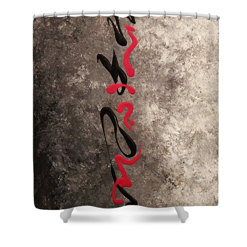 Abstract Shower Curtain featuring the painting The Secret by Todd Hoover