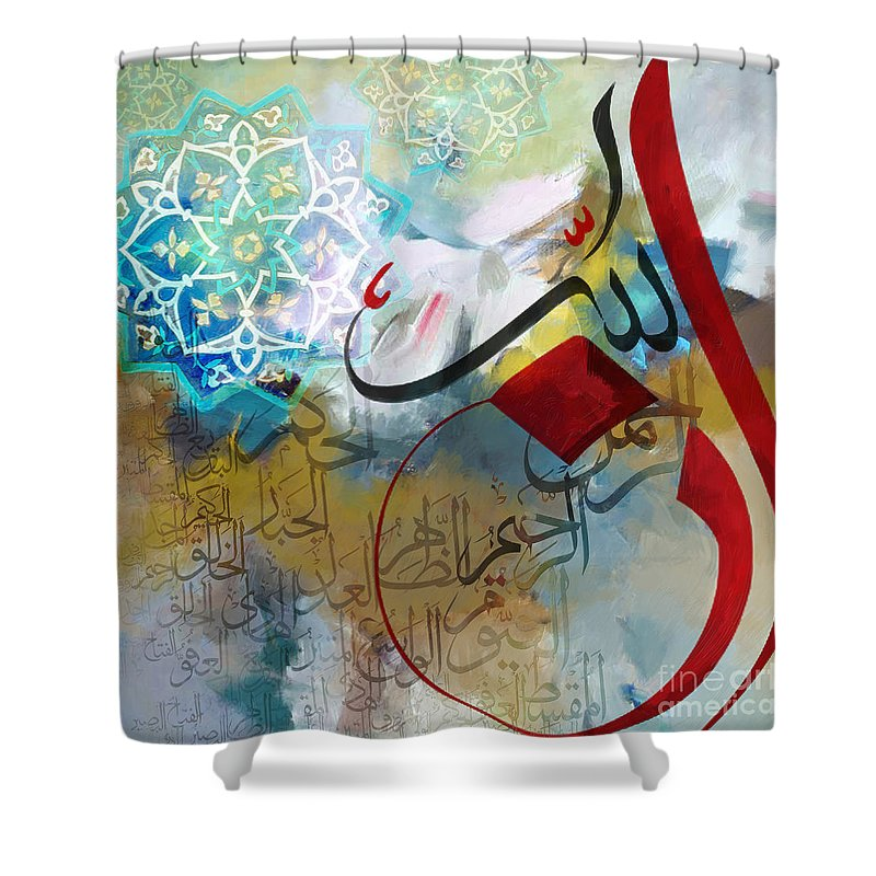 Islamic Art Shower Curtain featuring the painting Islamic Calligraphy by Corporate Art Task Force