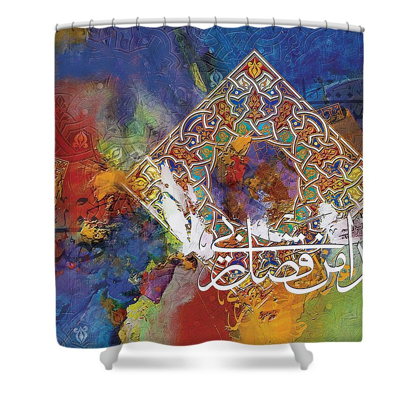 Bismillah Shower Curtain featuring the painting Arabesque 11b by Shah Nawaz