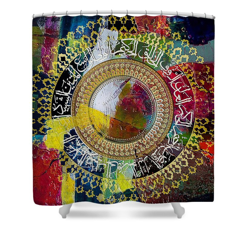 Bismillah Shower Curtain featuring the painting Arabesque 20 by Shah Nawaz