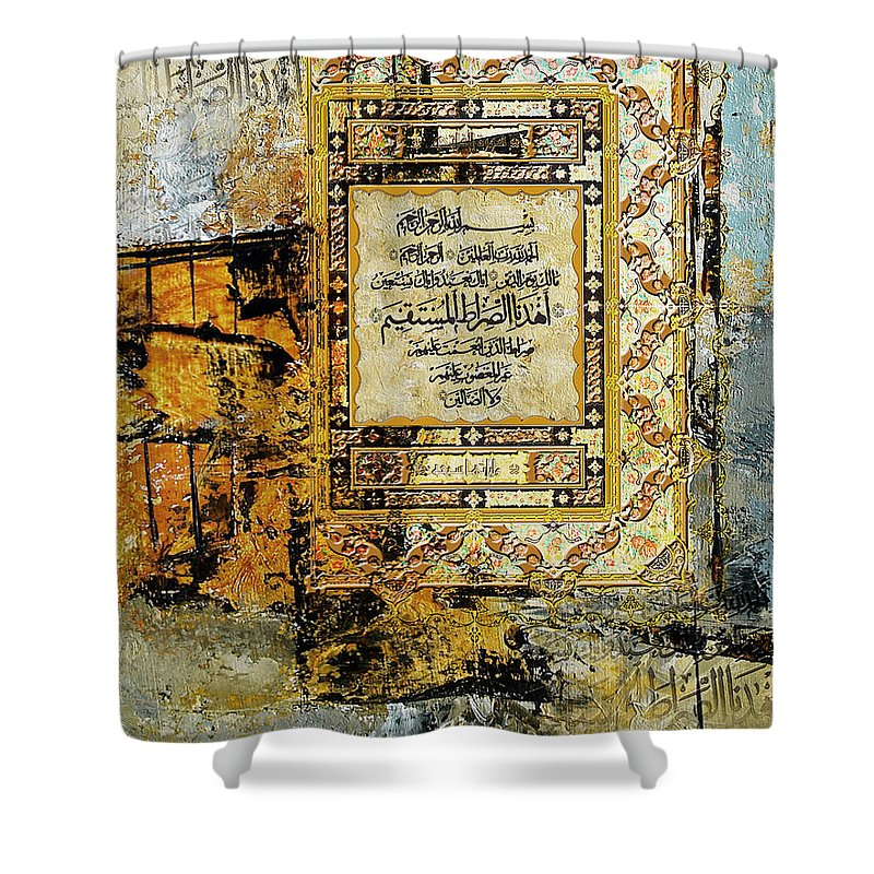 Bismillah Shower Curtain featuring the painting Arabesque 27b by Shah Nawaz