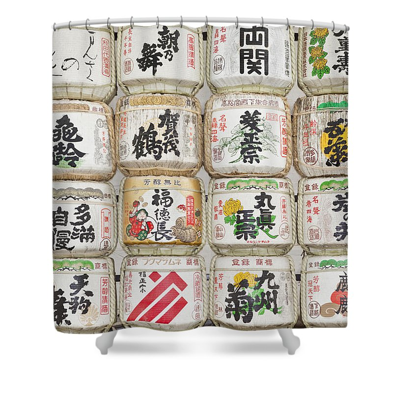 Rice Wine Shower Curtain featuring the photograph Barrels Of Sake At The Meiji Jingu Shrine by Bryan Mullennix