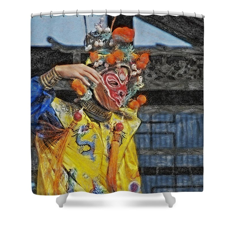 Bian Jiang Shower Curtain featuring the digital art Bian Jiang Dancer Sync Hp by David Lange