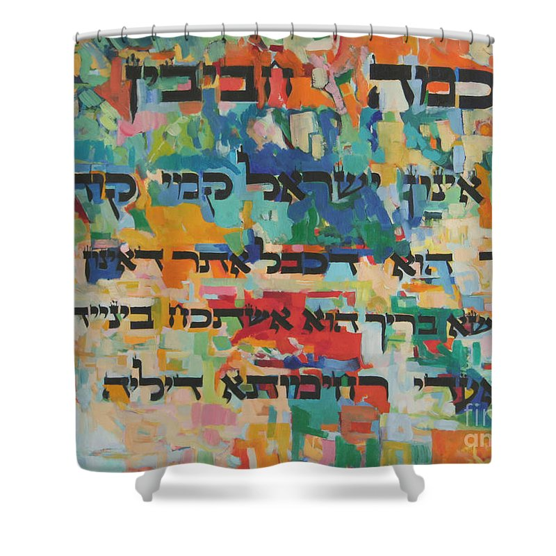 Jewish Art Shower Curtain featuring the painting How Cherished Is Israel By G-d by David Baruch Wolk