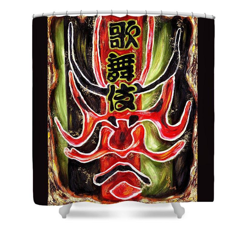 Kabuki Shower Curtain featuring the painting Kabuki Two by Hiroko Sakai