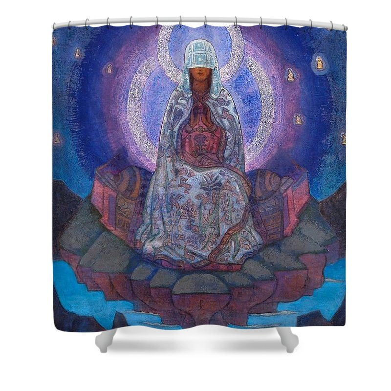 Roerich Pact Shower Curtains