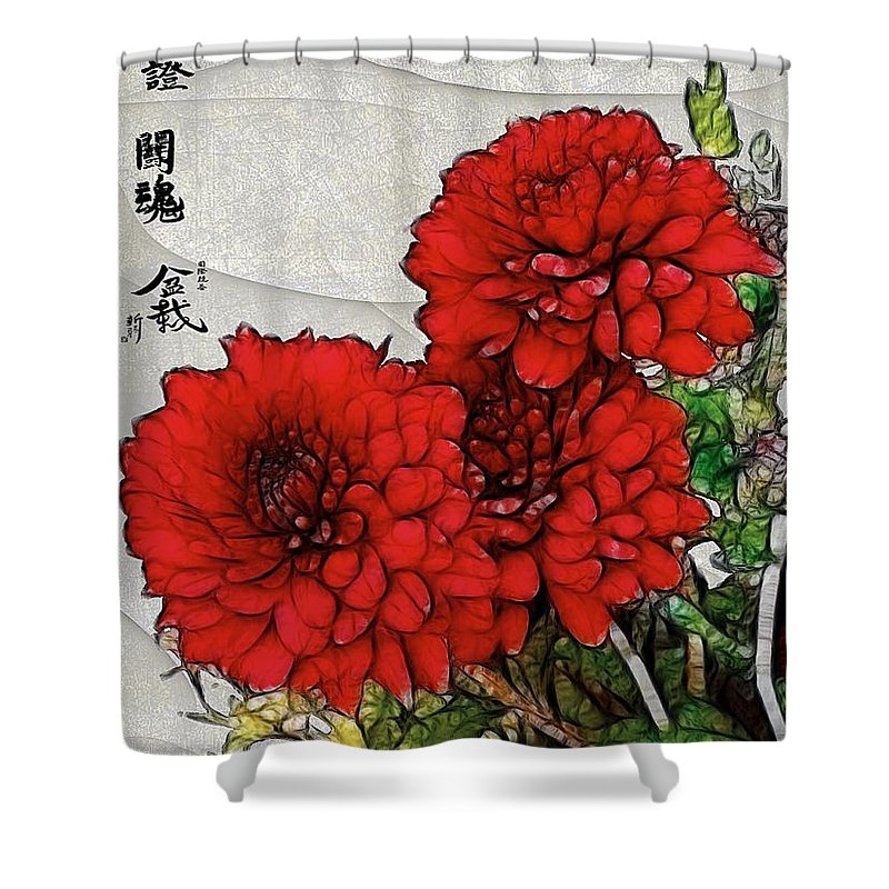 Chrysanthemums Shower Curtain featuring the painting Motif Japonica No. 7 by RC DeWinter