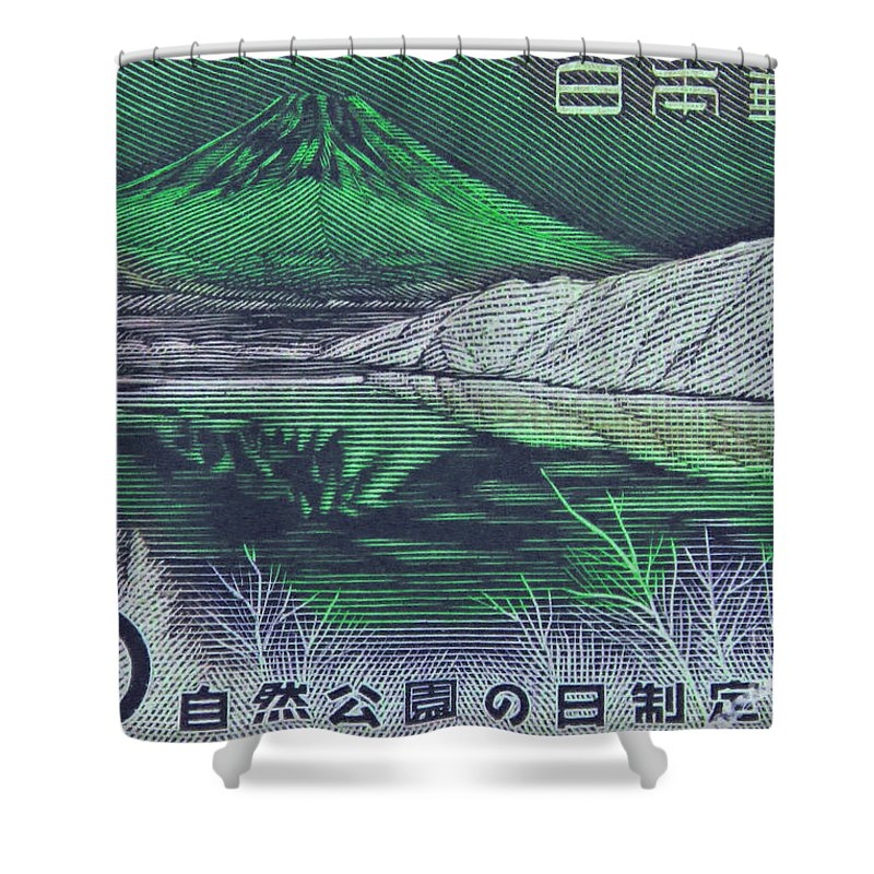 Mount Fuji Shower Curtain featuring the photograph Mount Fuji In Green by Andy Prendy
