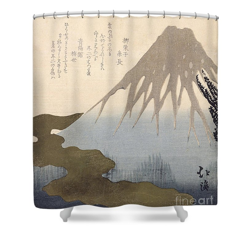 Mountain Shower Curtain featuring the painting Mount Fuji Under The Snow by Toyota Hokkei