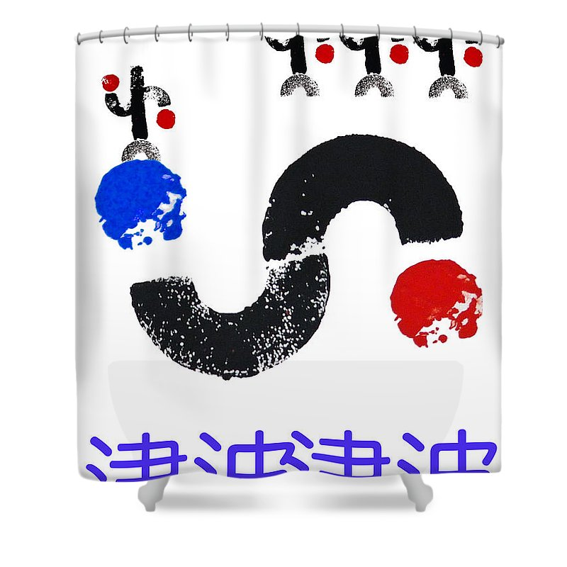 Tsunami Shower Curtain featuring the painting Read This by Charles Stuart