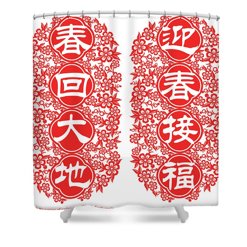 Chinese Culture Shower Curtain featuring the digital art Spring Floral Couplet by Exxorian