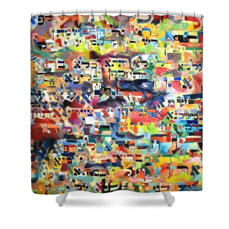 Shower Curtain featuring the painting the place of the Beis HaMikdash 2 by David Baruch Wolk