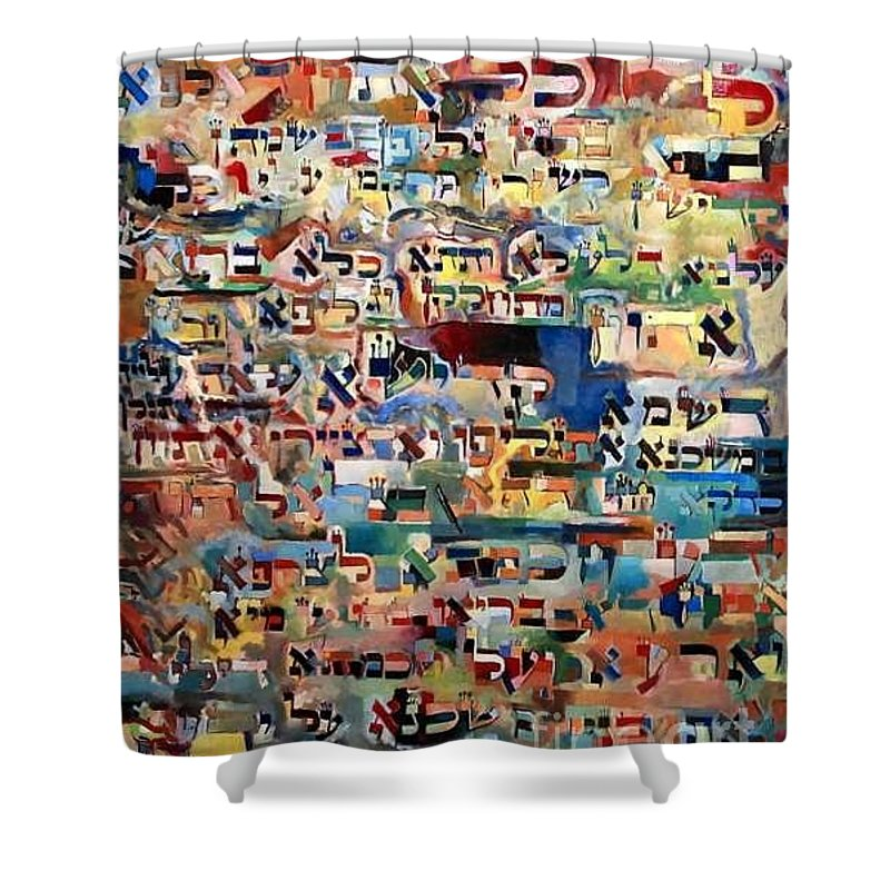 Shower Curtain featuring the painting the place of the Beis HaMikdash by David Baruch Wolk