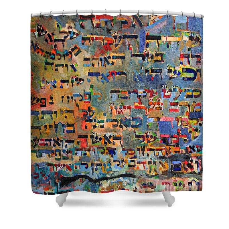 Jewish Art Shower Curtain featuring the painting The Primary Need Of The Wife by David Baruch Wolk