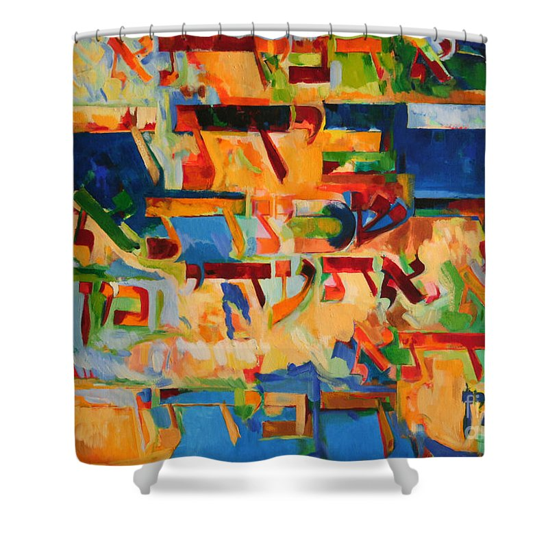Jewish Art Shower Curtain featuring the painting The Wife Is The Pillar Of The House by David Baruch Wolk