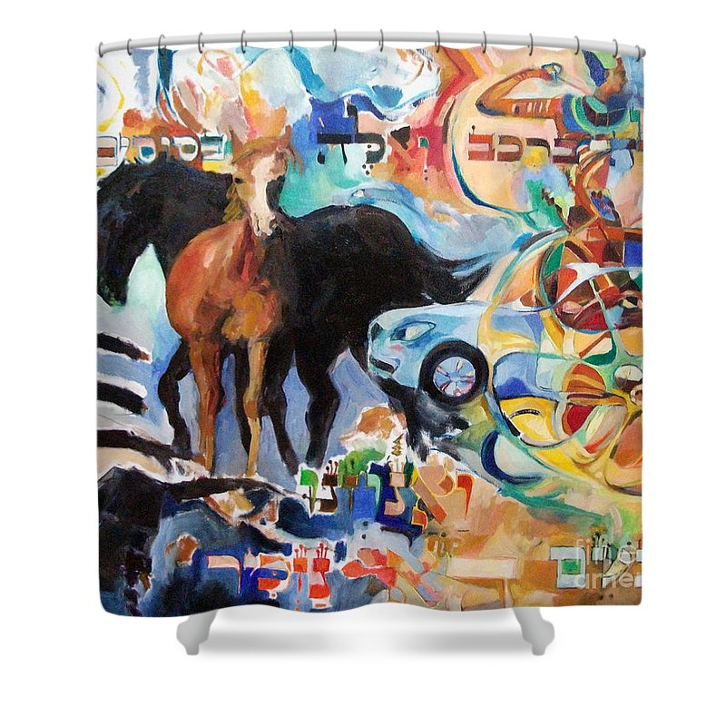 Torah Shower Curtain featuring the painting We Remember The Name Of Hashem by David Baruch Wolk