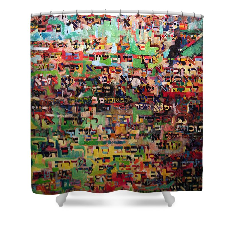 Jewish Art Shower Curtain featuring the painting You Can Only Rely On G-d by David Baruch Wolk