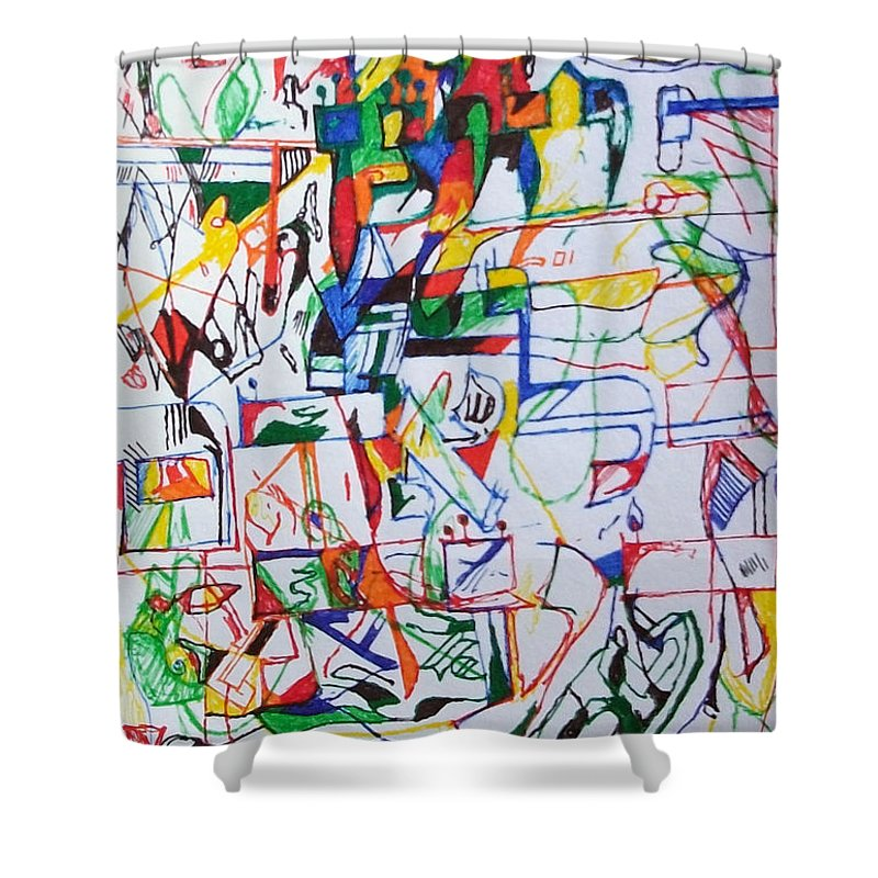 Daas Shower Curtain featuring the drawing You Graciously Endow Man With Wisdom by David Baruch Wolk