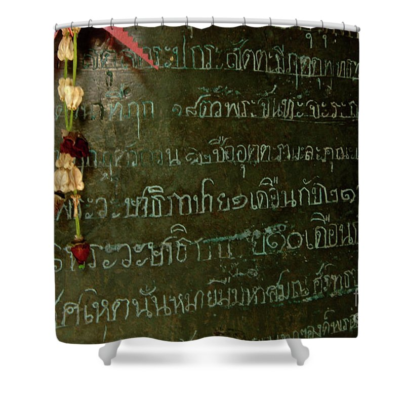 Thai Shower Curtain featuring the photograph Thai Bell 2 by Bob Christopher