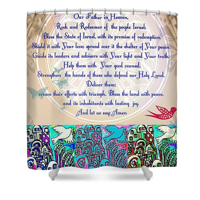 Shower Curtain featuring the painting x Judaica Prayer For The State Of Israel by Sandra Silberzweig