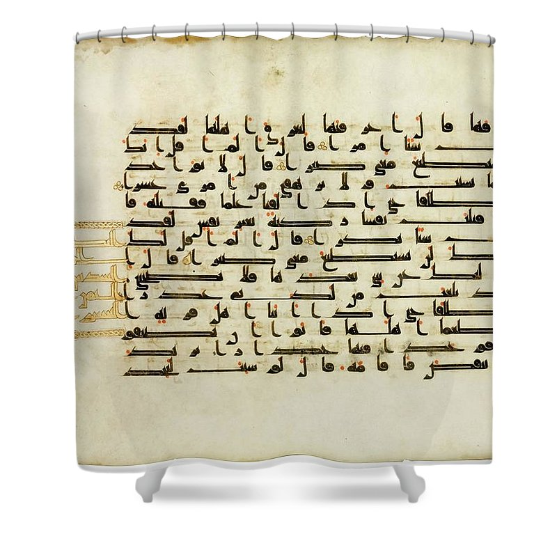 A Quran Leaf In Kufic Script On Vellum Shower Curtain Featuring The Painting