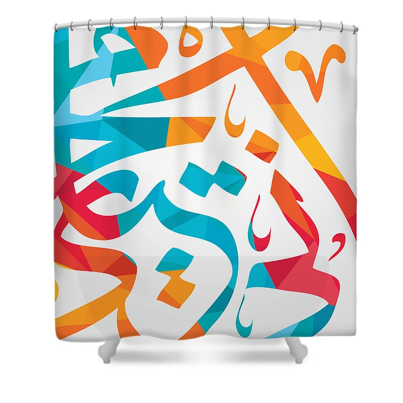 Abstract Islamic Calligraphy Wall Art Modern Decor Arabic Quran Verses Canvas Shower Curtain For Sale By Mathal Arts