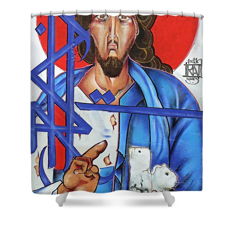 Jesus Tears Shower Curtain featuring the photograph Jesus Tears by Munir Alawi