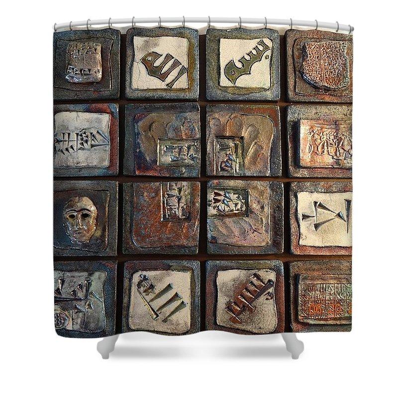Shower Curtain Featuring The Ceramic Art Raku Mural By Bassam Philip Bansit