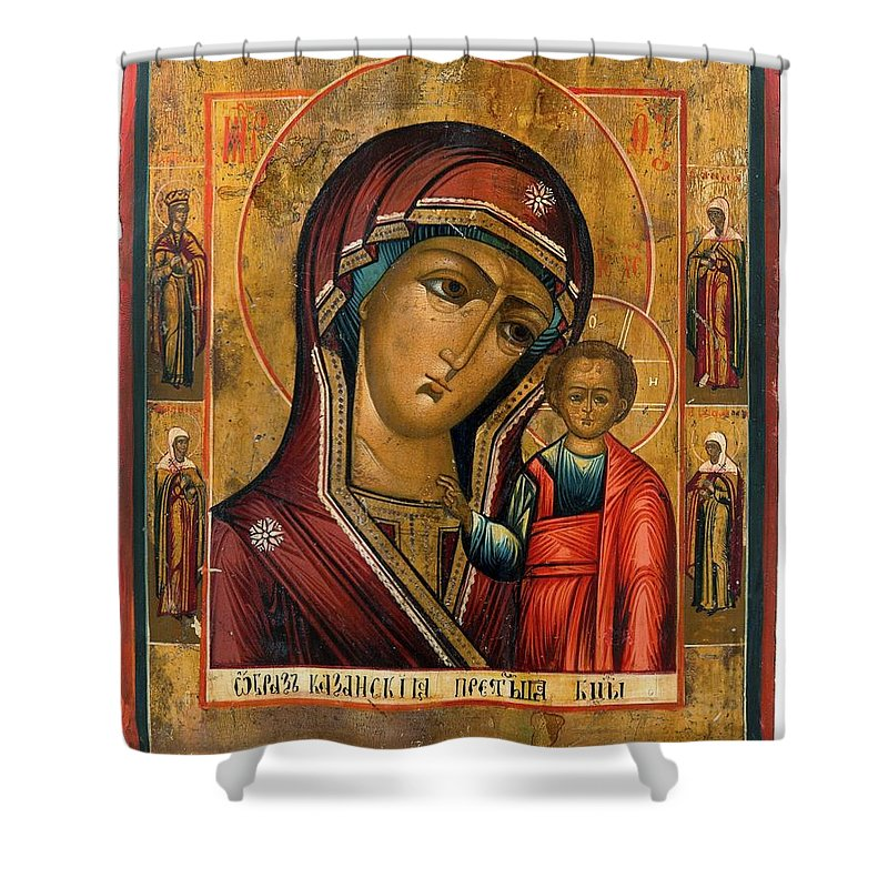 The Mother And Child 2 Shower Curtain featuring the painting The Mother And Child by MotionAge Designs