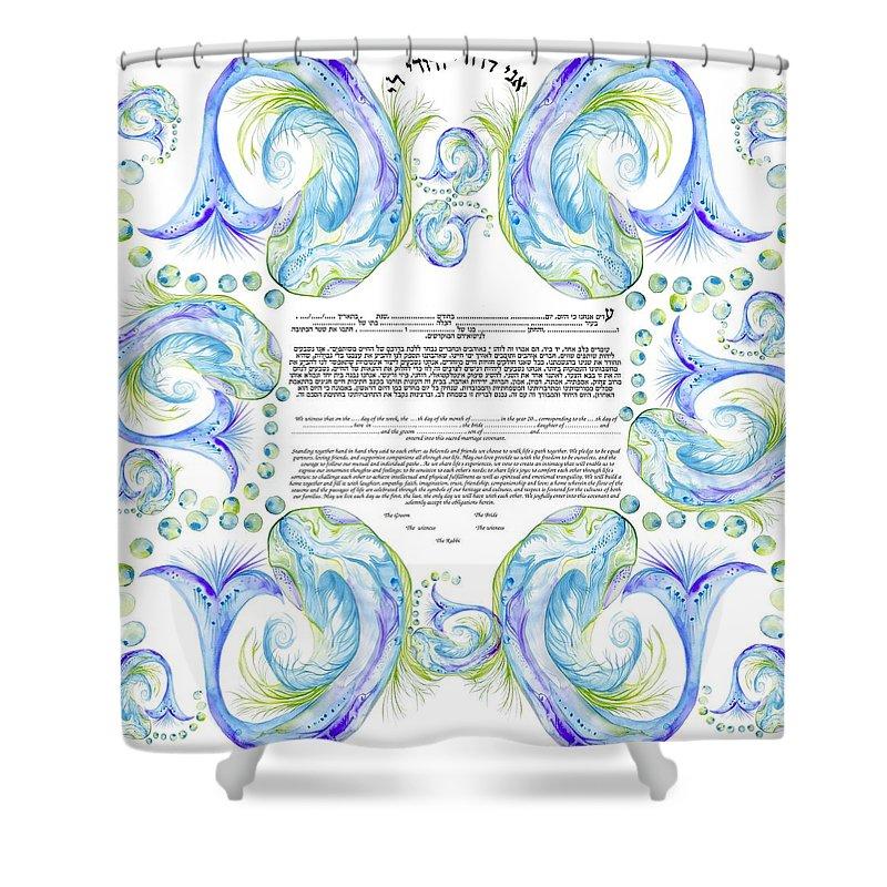 Interfaith Shower Curtain featuring the digital art Interfaith Or Reformed Ketubah To Fill by Sandrine Kespi