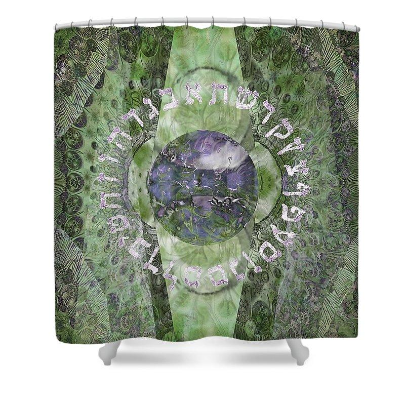 Origin Shower Curtain featuring the digital art The Origin by Sandrine Kespi