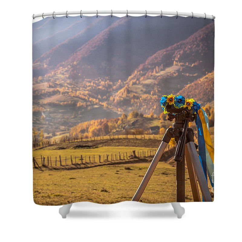 Autumn Shower Curtain featuring the photograph Land Of Ukraine by Lyudmila Prokopenko