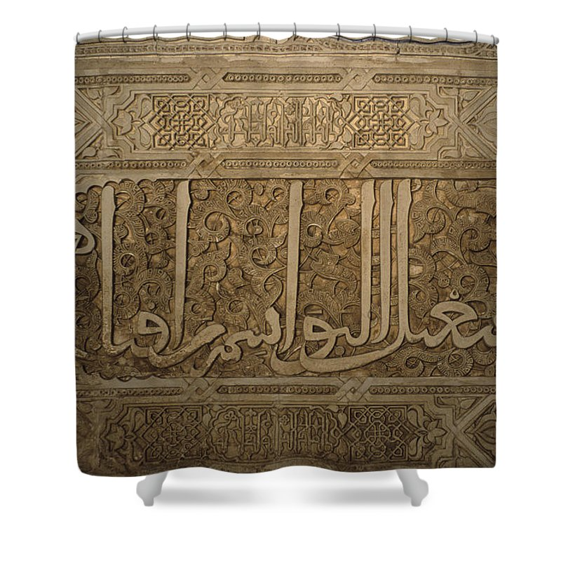 Granada Shower Curtain featuring the photograph A View Of Arabic Script On The Wall by Taylor S. Kennedy