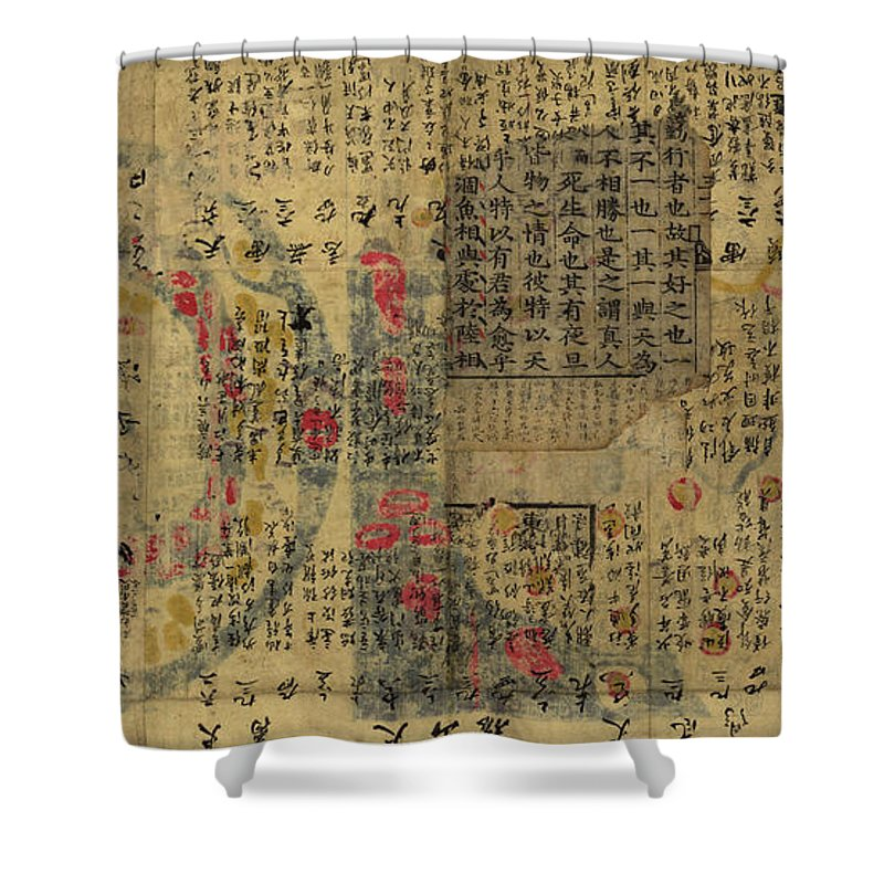 Antique Chinese Map Of The World Shower Curtain featuring the drawing Antique Maps - Old Cartographic Maps - Antique Chinese Map Of The World, Ming Era by Studio Grafiikka