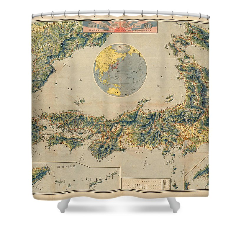Antique Japanese Map Shower Curtain featuring the drawing Antique Maps - Old Cartographic maps - Antique Map of Japan by Studio Grafiikka