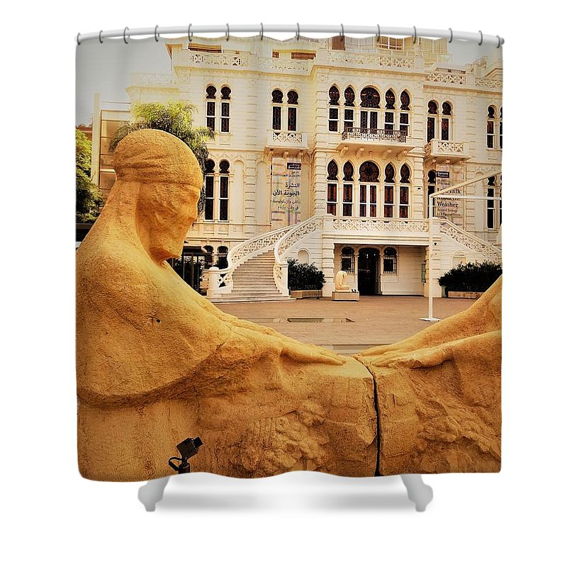 Beautiful Sursok Museum In Beirut Shower Curtain
