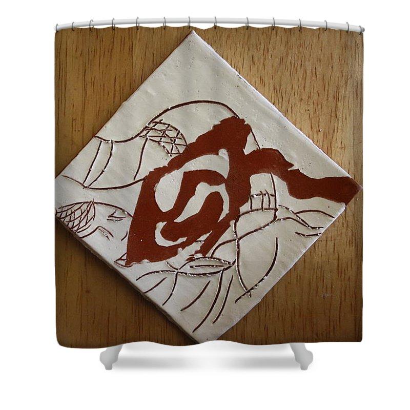 Jesus Shower Curtain featuring the ceramic art Carmen- Tile by Gloria Ssali