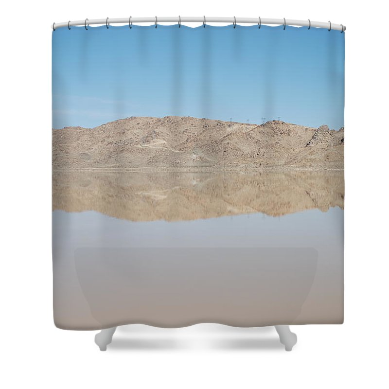Desert Mirror Shower Curtain