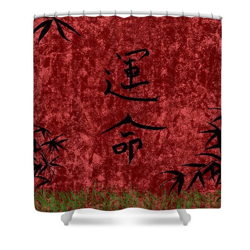 Destiny Shower Curtain featuring the digital art Destiny by Rhonda Barrett