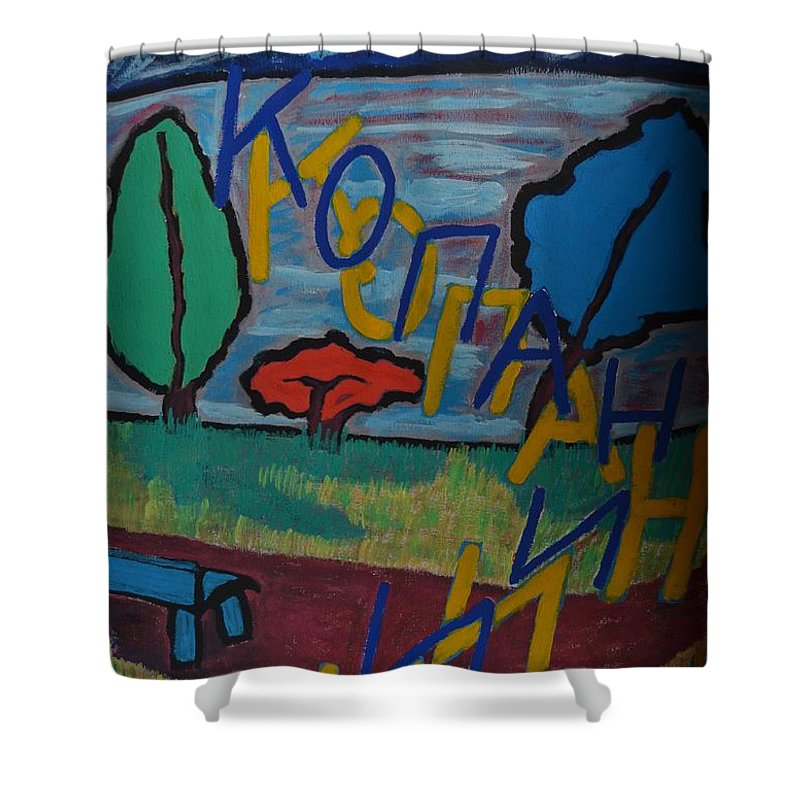 Shower Curtain featuring the painting Elsk 2012 by Dan Rasmussen