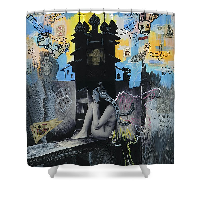 Surreal Shower Curtain featuring the painting First Butterfly by Yelena Tylkina
