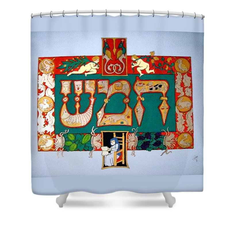 Hebrew Letters Shower Curtain featuring the painting Hamesh by Stephanie Moore